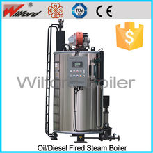 gas fired boilers for auxiliary packaging