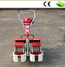 Weeding Machine for Rice Cultivation | Rotary Weeder
