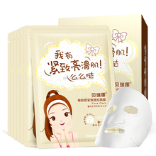 Baerryna natural silk facial sheet mask manufacturers Moisturizing shrink pores girl skin care products Collagen mask