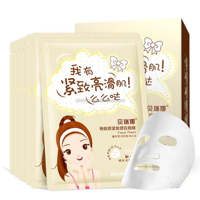 collagen silk mask