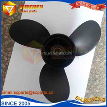 F8.5 For TOHATSU PROPELLER mariner outboard motor parts