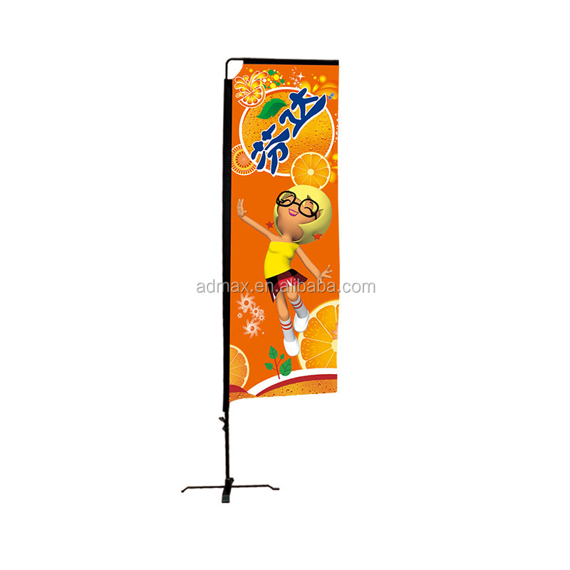 Outdoor promotional flags/flying banner