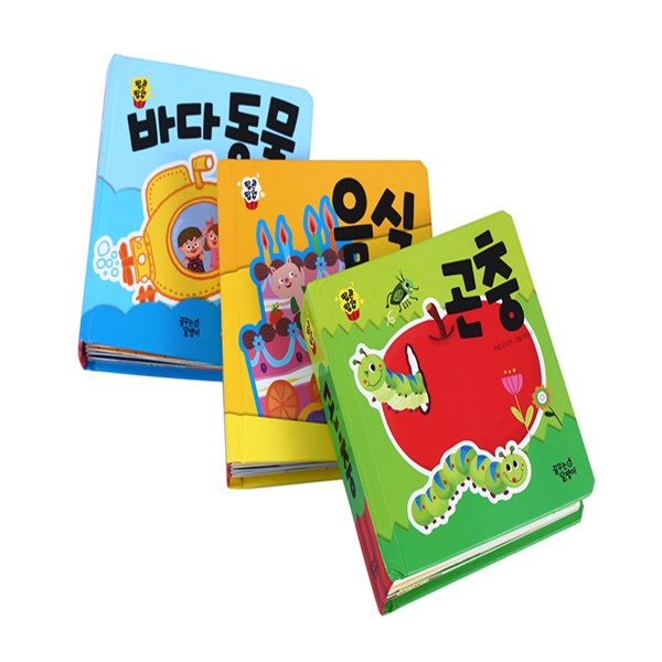 book children,book racks for children,islamic audio book for children