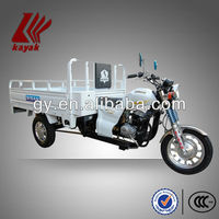 cargo three wheeler with EEC KN150ZH-E