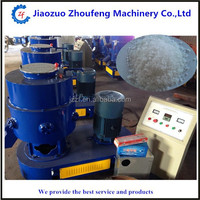 Low Price Pe Pp Plastic Film Agglomerator