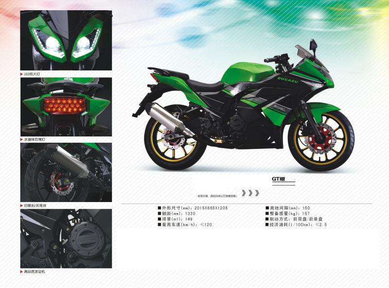MTR motorcycle 150cc racing bike