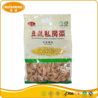 Non-GMO Chicken Wing Textured Soya protein , Halal TSP Soy Rich Food