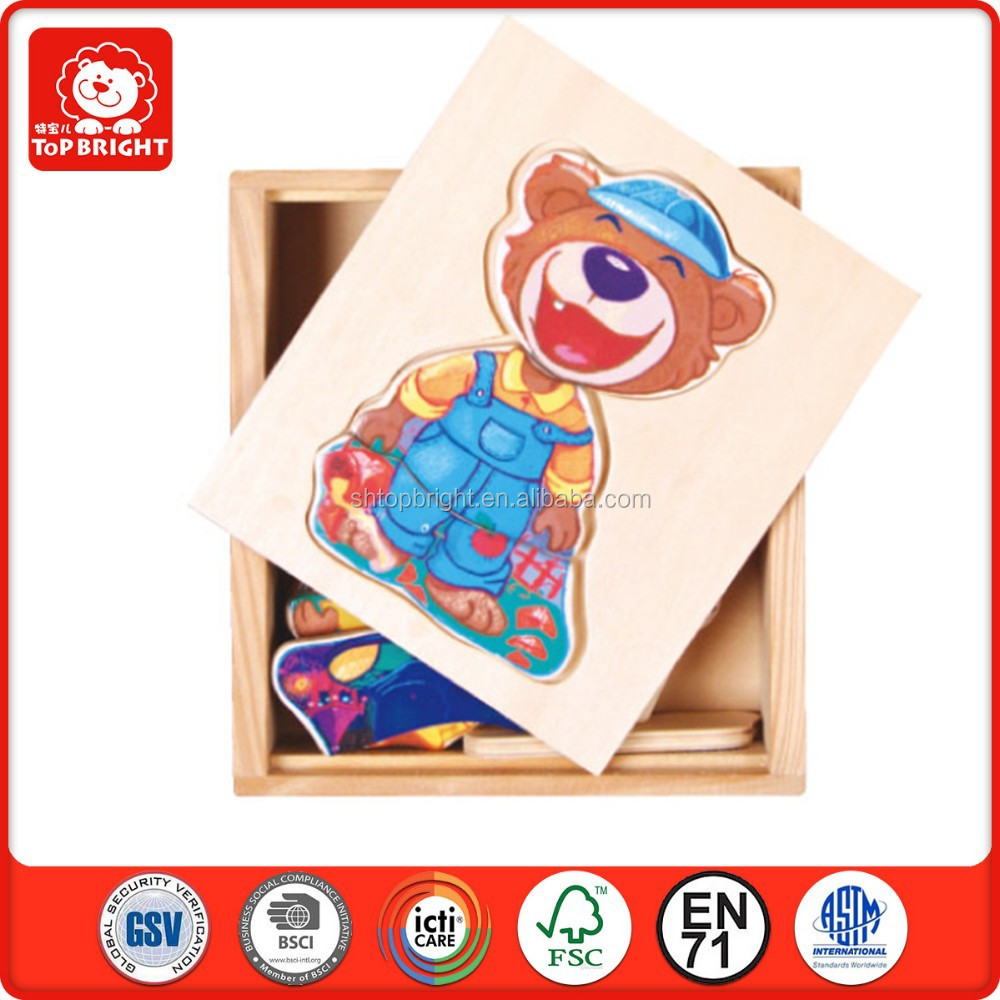beauty quick seller 6 different face and colour sets maganetic inside bear style games toy magic wood puzzle box vietnam