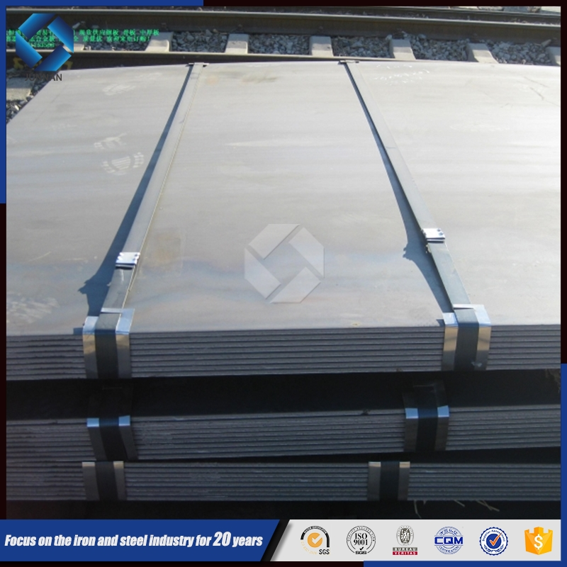 China Good Quality Hot rolled A36 25mm Thick Mild Steel Plate