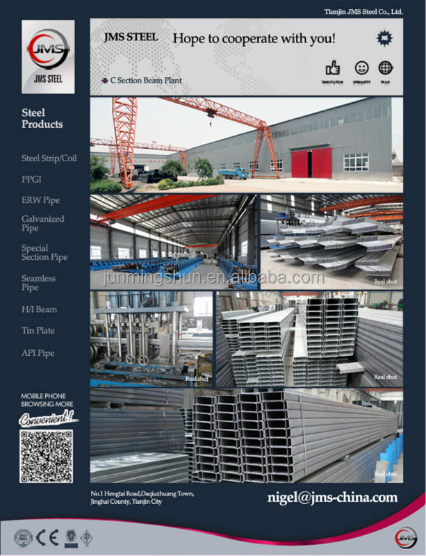 One stop steel products from Tianjin JMS steel, Follow us on SKYPE, Twitter. Facebook.