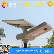 2017 All In One 30W Solar Led Street Light Lamps in Shenzhen with 5years warranty