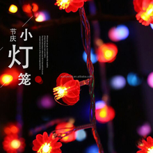 LED IP44 waterproof warm white New Year red lantern motif string tree light indoor decoration Chinese Spring Festival articles