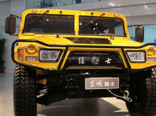 Dongfeng mengshi EQ2050A Off-road truck, millitary vehicles 4x4 for sale