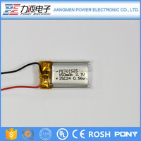 Wholesale china market rechargeable lithium battery pack