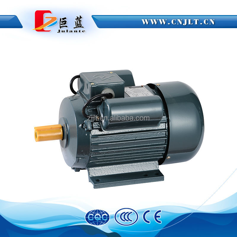 5hp single-phase electric motor YL132S2-4