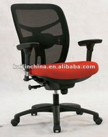 office chair office furniture black color Kaln factory KL-Y010B staff chair