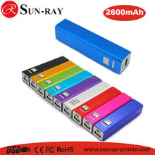 New Arrival 2015 New Colorful cheap Power Bank,2600mah Power Bank,Power Bank 2600mah