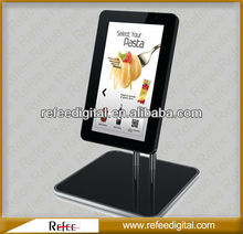 15 Inch Ipad Style Mall Hotel Table Stand command mercedes