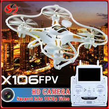 Contrast CX-20 auto-pathfinder GPS drone X106FPV 7.4V Motor 4CH 6-Axis 5.8G FPV Quadrocopter Drone With HD Camera Support Video