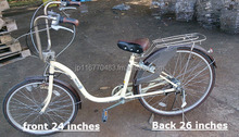 Japanese used bicycles - City bicycles 24 &26 inch CURVE SUPER A GRADE