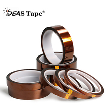 Chinese Supplier No Residue Polyimide Silicone Adhesive Tape For Baking Between Plating Cycles