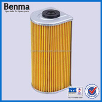 Motorcycle Oil filter fuel filter with Long life time Paper filter