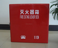 fire extinguisher box, double extinguisher box, glossy box