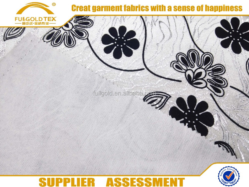 China Factory Supply Flower Design Tricot Polyester Fabric For Sofa Upholstery Wholesale
