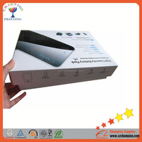Famous Brand Phone Accessory Foldable Packaging Gift Box