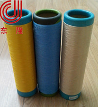 Draw Textured Yarn polyester yarn for kintting