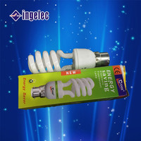 New products patented 2016 CE approved full spiral 2U or spiral cfl Energy Saving Bulb electronic energy saver