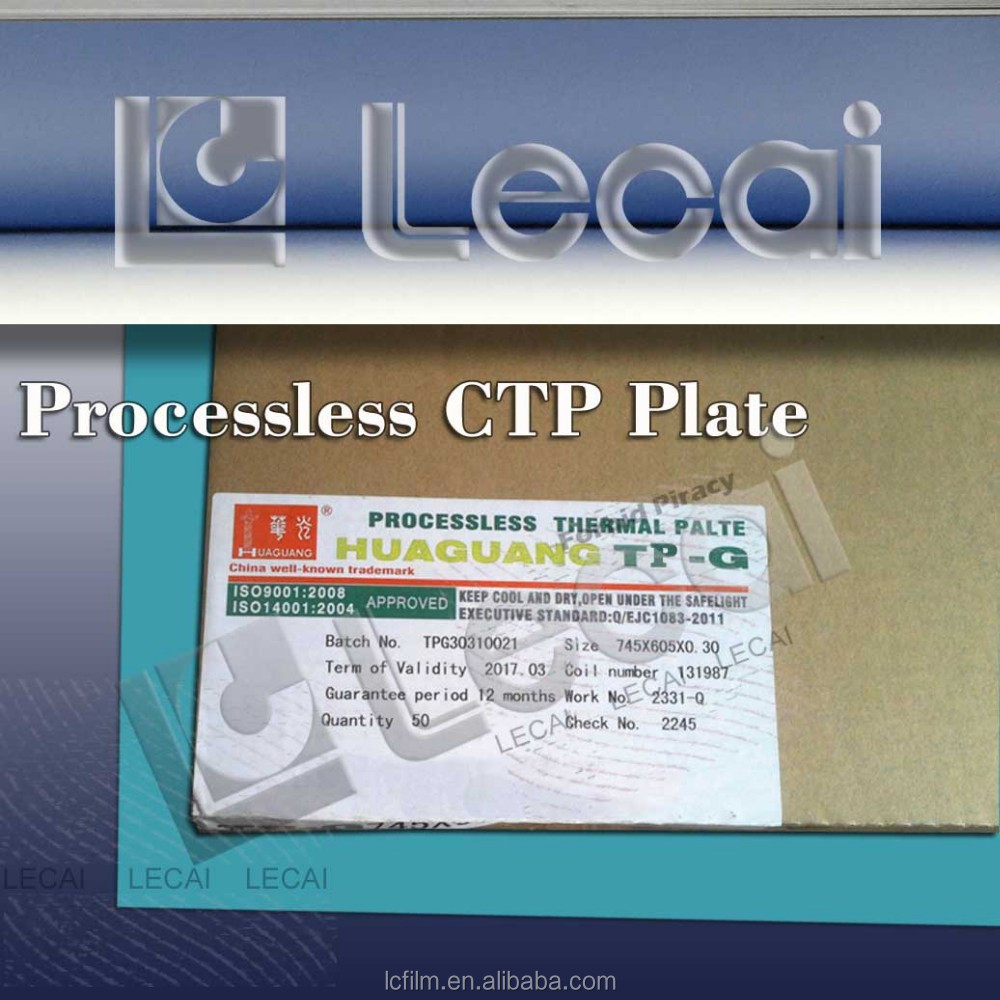 Huaguang Processless Negative Thermal CTP Plate