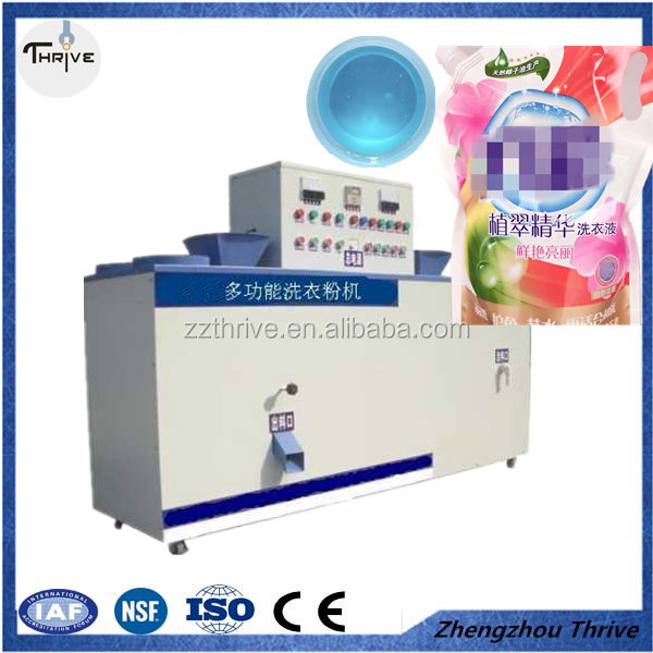 Good Price Competitive price and efficient machine/Full automatic washing powder packaging machine production line