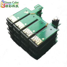 Newest Auto Reset Chips T25/T22/Tx120/Tx420w chip for epson printer