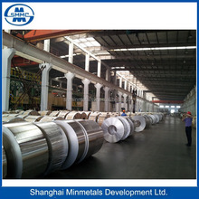 CHINA TIN FREE STEEL