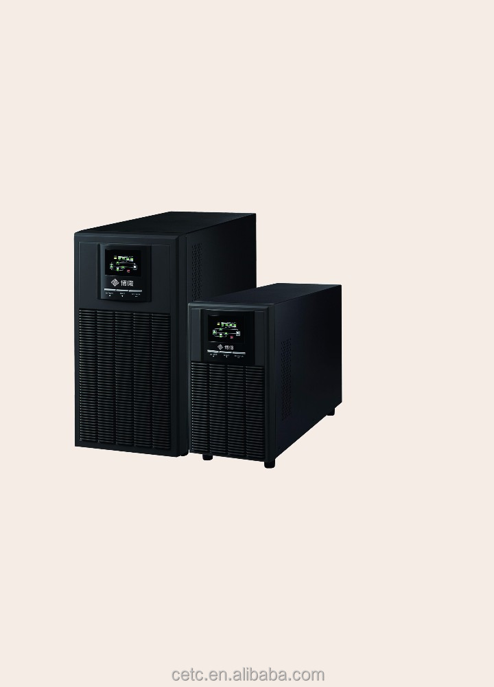 ups information system To post ups information to the network, we can insert an snmp card or install  ups software to bridge the ups data to the network centralized.