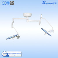 CE&ISO approved Dual arm medical examination light dental operating light for operating room use