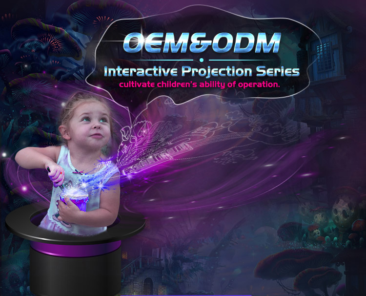Children's indoor game console can project virtual children's games