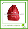 Cheap and top quality cloth drawstring bags