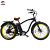 /product-detail/china-factory-wholesale-500w-hummer-beach-electric-bike-fat-tire-e-bicycle-with-pedal-60666102475.html