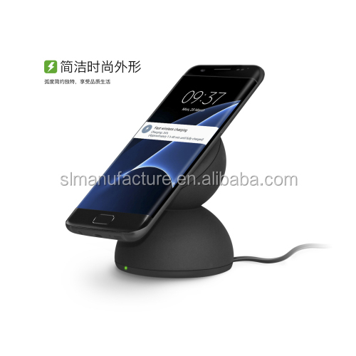 Newest induction charger for all phone with Qi receiver for wholesaler wireless charging device