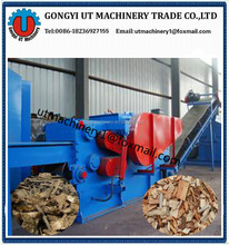 UT- BX 215/216/218/ model Drum Wood Chipper Machine,Wood Chippers And Shredders