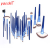yaeshii hot sale luxury cosmetic bag packing 24pcs private label bule foundation makeup brush cosmetic brushes