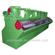 Flotation machine / mineral processing equipment / mining machine