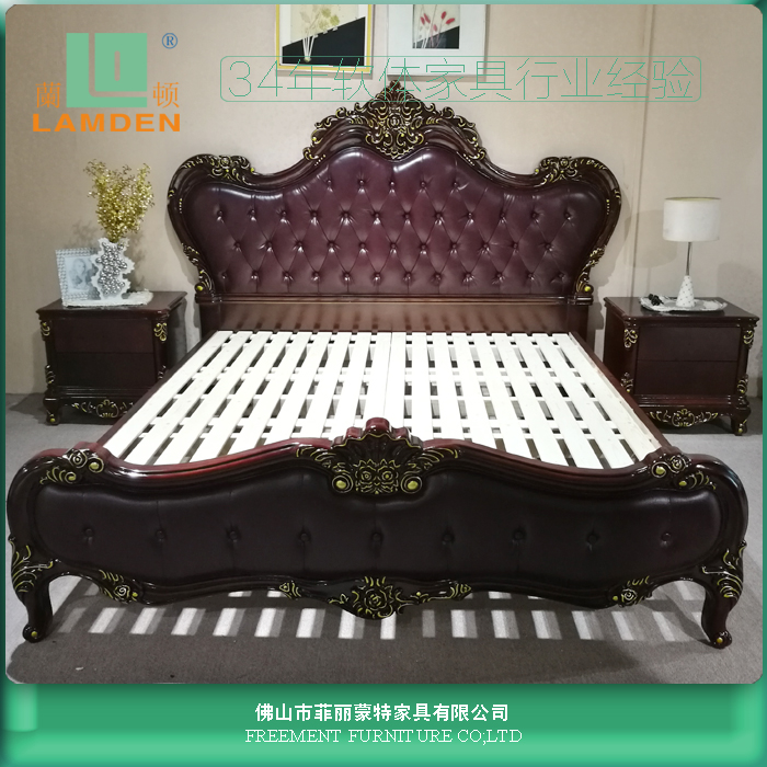 G8815 new design king size heavy support classic solid wood leather <strong>bed</strong>
