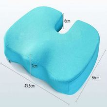 China Professional manufacture wholesale confortable high quality adult car seat booster cushions