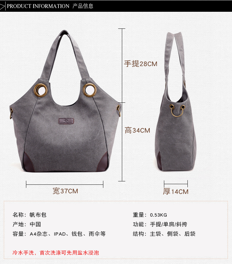 Wholesale college student's bag custom logo canvas tote bag handled style shoulder bag