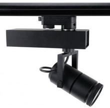 15W 20W 25w 30W 35w Zoomable Focus Functional LED Track Light Spotlight LED Track Rail light