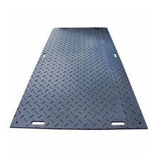 HDPE plastic temporary roadways polyethylene ground mat road plates