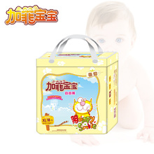 Top Selling Excellent Baby Diaper Plastic Pants